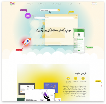 top banner حسین 0003 صفحه فرود e1627282396630