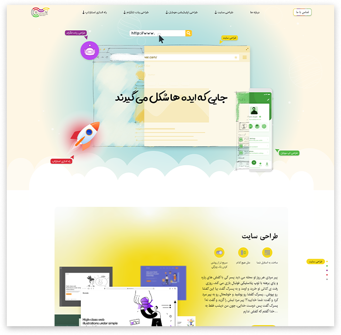 top banner حسین 0003 صفحه فرود