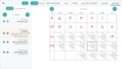 top banner حسین 0012 Color Fill 1 e1627282226816